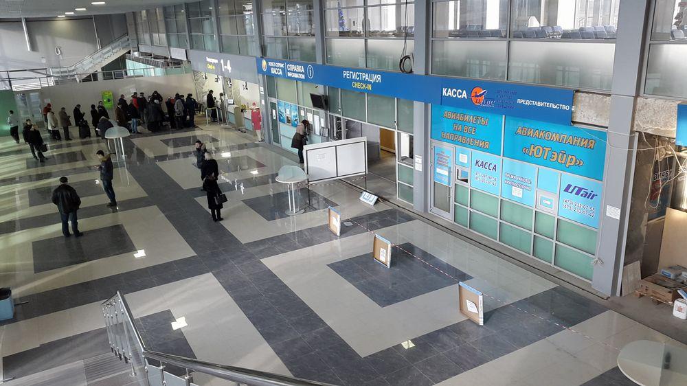 Дешевые Аэропорт